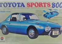 ニットー 1/24 トヨタ スポーツ 800  初版 青ボディ