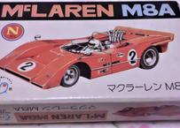 サニー 1/150 マクラーレン M8A