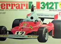 タミヤ 1/12 フェラーリ 312T