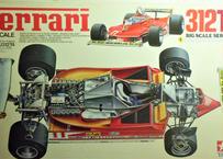 タミヤ 1/12 フェラーリ 312T4