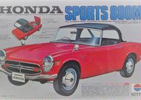 ニットー 1/24 ホンダ スポーツ 800M  初版 白ボディ