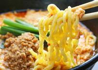 博多辛麺5食入り(1食につき5辛分特製唐辛子入り)