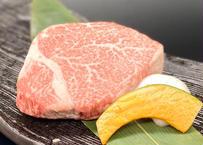 【最高級A5ランク】仙台牛シャトーブリアン 450g 仙台牛A5ランクの最上級部位