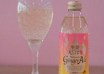 【一部エリア送料無料】ちょっと贅沢なジンジャーエール(250ml・12本入)