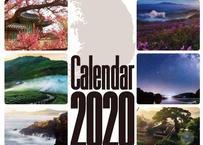 2020年版ハングル月暦 (カレンダー) タンザック綴じ(壁掛け):全4種類