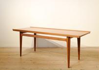 Finn Juhl / Coffee Table