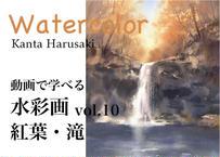 【動画講座】Vol.10 春崎幹太