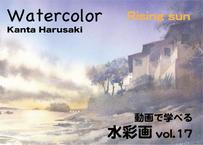 【動画講座】Vol.17 春崎幹太 朝日