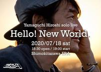 【再販】7/18(土)山口洋 solo live「Hello! New World.」電子チケット