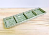 緑灰釉四種薬味入れ(手作り)