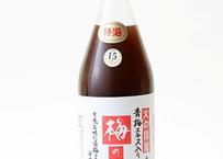 青梅エキス入りりんごジュース【 梅の力】 糖度15度 1000ml