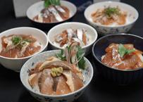 季節茶漬け6種セット【季節により魚種が変更になります】