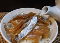 漁師の季節茶漬け 太刀魚の出汁醤油仕込み(ジャン辛)
