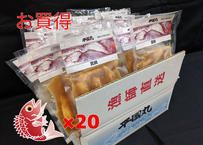 【お買い得】漁師の季節茶漬け【真鯛の出汁醤油仕込み】20袋セット