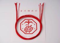 金沢細水引 thin line® 素材(10本入り)