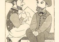 渡邉 みよ子『パリの街角にて-S~ロートレックとルドン~』