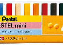 ぺんてる パステル ( 12色 ミニ)初心者おススメ