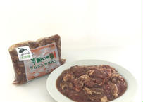 北海道士別市産サフォークラムジンギスカン ラム肉500g  ×2袋
