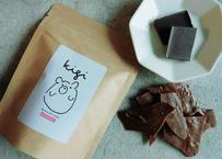 【森のバタースコッチ kigi】くま Chocolate(チョコレート)