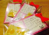 【ツール】サンクスカードほめらレター エブリデイセット (店舗・職場用 100枚)