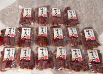 焼き芋【甘芋くん】4kgセット(250g×16袋)(冷凍便)