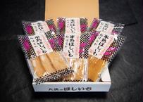 干し芋【紅海】1.2kgセット(200g×6袋)(冷蔵便)