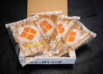 干し芋【紅海】訳アリ1kgセット(250g×4袋)(冷蔵便)