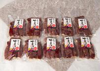 焼き芋【甘芋くん】2.5kgセット(250g×10袋)(冷凍便)