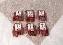 焼き芋【甘芋くん】1.5kgセット(250g×6袋)(冷凍便)