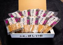 干し芋【紅海】2kgセット(200g×10袋)(冷蔵便)