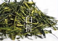 【新茶2020】白折「茎茶」80g
