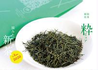 【新茶2020】粋「煎茶」80g