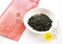 【新茶2020】東風「煎茶」80g