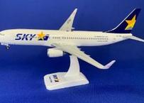 【予約】ホーガン製 スカイマークオフィシャルモデル 1/200「ボーイング 737-800」 11月