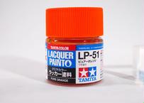 ラッカー塗料 LP-51 ピュアーオレンジ