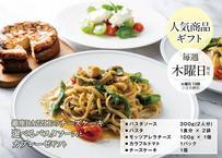 【ギフトセット】レストランのこだわりランチセット[銀座DAZZLEのチーズケーキ・ナブッコの選べるパスタ[2食分]・自家製モッツァレラチーズのカプレーゼ]