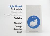 【LIGHT】COLOMBIA /Paseo de Los Almendros Geisha 【100g】