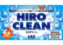 【夏のキャンペーン30%OFF・送料無料】除菌クリーナーヒロクリーン [10L]