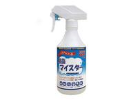 除菌マイスター500㎖ ZM-500