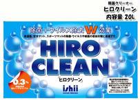 【20%OFF】ヒロクリーン [20L] H-02(除菌クリーナー)
