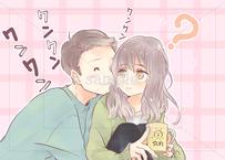 彼女の匂いを嗅ぐ彼氏のイラスト素材