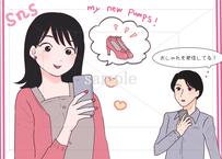 似合う物が分かっている女性:SNSでおしゃれを発信する女性のイラスト素材