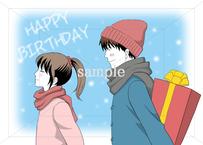 旦那が大好きな嫁:誕生日プレゼントを用意してくれる旦那のイラスト素材