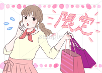 買い物大好き:限定品に弱い女性のイラスト素材