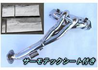 エキマニ タイプ1 サーモテックシート付き ND ロードスター