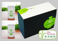 伊之助煎茶2缶箱入【新茶2021】