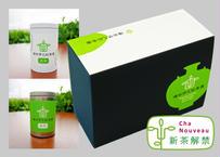 伊之助「煎茶」「茎茶」箱入(2缶)【新茶2021】