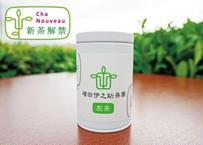 伊之助煎茶缶入【新茶2021】