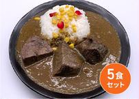 【お得な5個セット】黒毛和牛ほほ肉の和風カレー