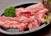牛中落ちカルビ 味付け(500g)